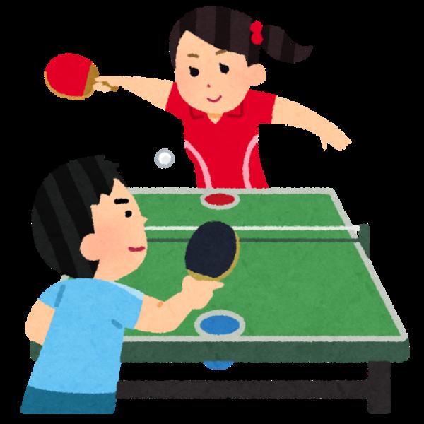 卓球を楽しむ人